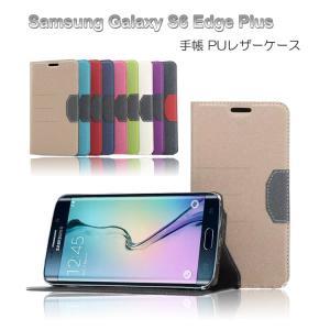 GALAXY S6 edge plusケース 手帳 レザー ヴィンテージ風/アンティークレザー調 おしゃれ ギャラクシーS6 エッ  スマートフォン/スマフォ/スマホケース/カバー|it-donya