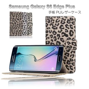 GALAXY S6 edge plus ケース 手帳型レザー ひょう柄 かわいい おしゃれ カード収納 マグネットベルト ギャラク  スマートフォン/スマフォ/スマホケース/カバー|it-donya