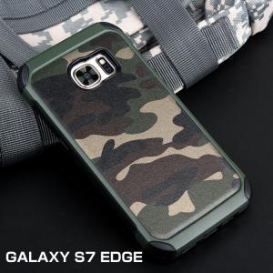 GALAXY S7 Edge ケース 耐衝撃 タフで頑丈 2重構造 ギャラクシー S7 エッジ 耐衝撃カバー 05P12Oct14  s7edge-21-l60406|it-donya