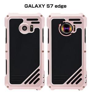 GALAXY S7 Edge 耐衝撃 メタルケース マクロ 広角 魚眼 レンズ付き ギャラクシーS7エッジ用 アルミバンパー 05  スマートフォン/スマフォ/スマホバンパー|it-donya