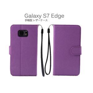 GALAXY S7 Edge ケース 手帳 分割式 セパレートタイプ 2WAYレザーケース ギャラクシーS7エッジ 手帳型カバー   s7edge-72-szw-q60701|it-donya