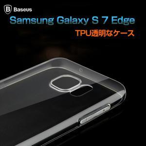 Galaxy S7 Edge ケース クリア 耐衝撃 TPU カバー 薄型/スリム ギャラクシーS7 エッジ 透明 ソフトケース   s7edge-bs04-w60215|it-donya