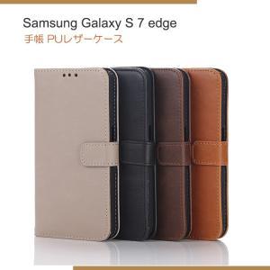 Galaxy S7 edge ケース 手帳 レザー ウォレット/財布型 カード収納  ヴィンテージ風 かっこいい ギャラクシーS7  s7edge-ch55-w60301|it-donya