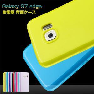 Galaxy S7 EDGE ケース 耐衝撃 TPU カバー シンプル スリム ギャラクシーS7 エッジ カバー 05P12Oct  s7edge-gj02-w60316|it-donya