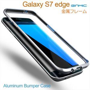 GALAXY S7 edge アルミバンパー ケース ハイセンスな作りがオシャレでかっこいい ギャラクシーS7 エッジ用 バンパー  s7edge-gm-w60301 it-donya