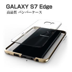 GALAXY S7 Edge アルミバンパー ケース クリア 背面パネル付き バックパネル付き かっこいい ギャラクシーS7 Ed  s7edge-n101-t60518|it-donya