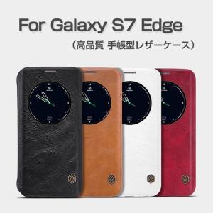 GALAXY S7 Edgeケース 手帳 レザー カバー おしゃれな  ギャラクシーS7 edge 手帳型レザーケース 05P12  s7edge-nk-r94-t60310|it-donya