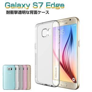 Galaxy S7 EDGE ケース クリア 耐衝撃 TPU カバー 薄型/スリム ギャラクシーS7 エッジ用 背面クリアカバー   s7edge-nk06-w60229|it-donya