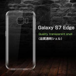 Galaxy S7 Edge ケース クリア 耐衝撃 TPU カバー 薄型/スリム ギャラクシーS7 エッジ 透明 ソフトケース   s7edge-o84-t60121|it-donya