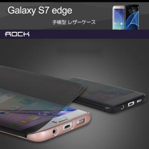 GALAXY S7 Edge ケース 手帳 窓付き  シンプルでオシャレ ギャラクシーS7エッジ 手帳型ケース 05P12Oct1  s7edge-ro04-w60304|it-donya