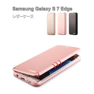 GALAXY S7 Edgeケース 手帳 レザー カバー おしゃれな  ギャラクシーS7 edge 手帳型レザーケース 05P12  s7edge-xd06-w60525|it-donya