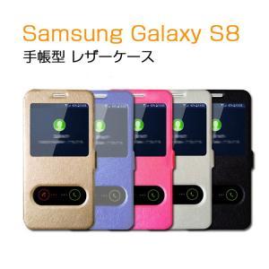 GALAXY S8 窓付き ケース 手帳型 レザー シンプル おしゃれ スリム 薄型 シンプル ギャラクシーS8 手帳型レザーケー  SC-02J docomo SCV36 au|it-donya