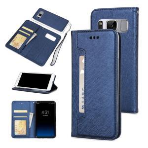 Samsung Galaxy S8 ケース 手帳型 レザー シンプル カード収納 おしゃれ スリム 薄型 ギャラクシーS8 手帳型  s8-75e-q70731 it-donya