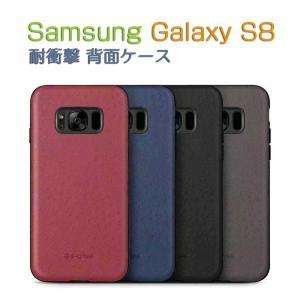 Samsung GALAXY S8 ケース レザー おしゃれ ギャラクシーS8 ハードケース おすすめ おしゃれ アンドロイド SC-02J docomo SCV36 au|it-donya
