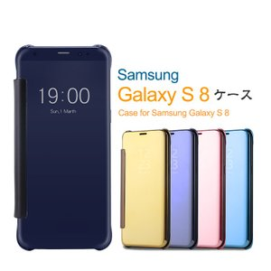 Samsung GALAXY S8 ケース 2つ折り 液晶保護 パネル 半透明 サムスン ギャラクシーS8 耐衝撃ケース おすすめ SC-02J docomo SCV36 au it-donya
