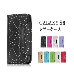 Samsung Galaxy S8 ケース 手帳型 レザー かわいい ラインストーン デコレーション カード収納 スリム シンプル SC-02J docomo SCV36 au|it-donya