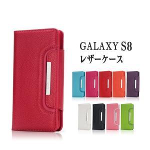 Samsung Galaxy S8 ケース 手帳型 レザー かわいい カード収納 スリム シンプル ギャラクシーS8 手帳型カバー SC-02J docomo SCV36 au|it-donya