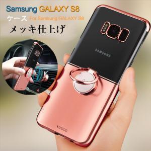 Samsung GALAXY S8 クリアケース シンプル メッキ 片手持ち スマホリング付き かっこいい サムスン ギャラクシー SC-02J docomo SCV36 au it-donya