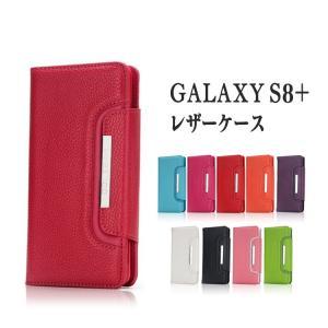 Samsung GALAXY S8+ ケース 手帳型 レザー かわいい  カード収納 分離式 セパレート ギャラクシーS8+ 手帳  s8p-x61-t70515|it-donya