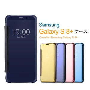 Samsung GALAXY S8+ ケースgalaxy s8 plus 2たつ折り 液晶保護 パネル 半透明 サムスン ギャラクシーS8+  耐衝撃ケースSC-03J docomo SCV35 au it-donya