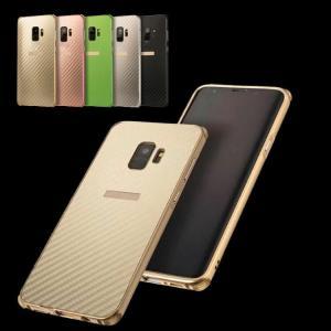 Samsung Galaxy S9 アルミバンパー カーボン調 耐衝撃 背面パネル付き ギャラクシーS9 / SC-02K / SCV38  galaxys9 アルミ サイドバンパー カバー サムスン サム it-donya