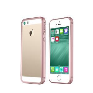 7bbc13337e iPhone SE ケース アルミ バンパー クリア 背面カバー付き かっこいい スリム 軽量 アイフォンSE メタルサイドバンパー スマートフォン/スマフォ/スマホバンパー