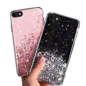 iPhone SE ケース 2020年モデル  第二世代 4.7インチ用  TPU 耐衝撃 スリム ...