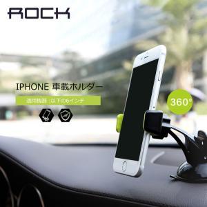 iphone 車載ホルダー スマホ 吸盤アームスタンド /iphone6/iPhone5s/iPhone5/s6/s6edgeスマ  stand-a37-t50604|it-donya