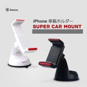 iphone 車載ホルダー スマホアームスタンド iPhone6 iPhone6 PLUS/スマートフォン/携帯電話/ケータイ/け  stand-bs360-w50227|it-donya