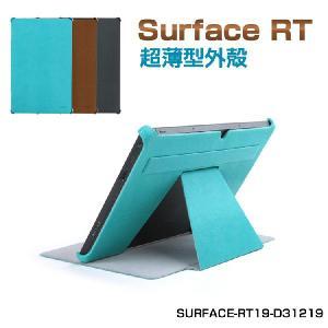 Surface RT ケース レザー Microsoft Surface対応ケース タブレットPC スタンドケース/ マイクロソフ  surface-rt-d31219 it-donya
