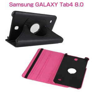 Galaxy tab4 8.0 ケース レザー 手帳 鉾開き ギャラクシー タブ4 8.0 タブレット カバー 360度回転可能   t330-02-l40805|it-donya