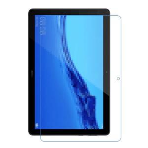 Huawei MediaPad T5 ガラスフィルム 強化ガラス 9H メディアパッド T5 強化ガラスシート  t510-film05-s80921|it-donya