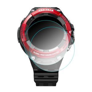 【2枚セット】CASIO WSD-F21HR ガラスフィルム 強化ガラス 硬度9H液晶保護フィルム/...