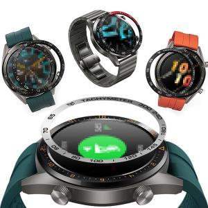 Huawei Watch GT 2 46mm ベゼルリング 保護ケース ベゼルカバー ファーウェイウ...