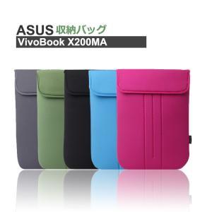 ASUS VivoBook X200MA インチ ケース ポーチ 収納バッグ 鞄 かばん 手帳 横開き 画面保護/軽量/薄 本体の  x200ma-bg-w50204|it-donya