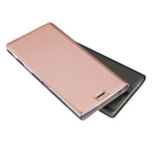 Xperia XZ ケース 手帳型 レザー シンプル  おしゃれ エクスペリアXZ 手帳型カバー  xz-b10-t61019|it-donya
