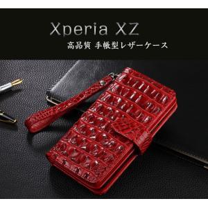Xperia XZ ケース 手帳型 レザー クロコダイル風 ワニ革調 おしゃれ スリム/薄型 シンプルでおしゃれ エクスペリアXZ  xz-kt-l25-t61115|it-donya