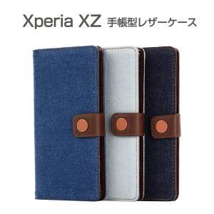 Xperia XZ ケース 手帳型 レザー カード収納 デニム調 キャンパス調 おしゃれ かわいい かっこいい エクスぺリアXZ   xz-x30-t61010|it-donya