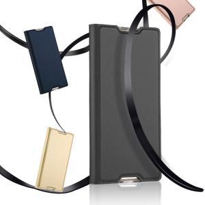 SONY Xperia XZ1 ケース 手帳型 レザー カバー シンプル おしゃれ エクスぺリアXZ1 手帳タイプカバー おしゃれ  xz1-01-l70907|it-donya
