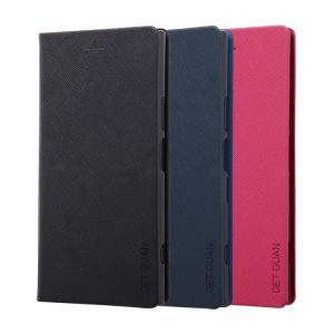 SONY Xperia XZ1 ケース 手帳型 レザー カバー カード収納 シンプル おしゃれ エクスぺリアXZ1 手帳型カバー   xz1-21-l71115|it-donya