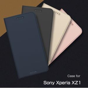 SONY Xperia XZ1 ケース 手帳型 レザー スリム/薄型 スリム シンプル エクスぺリアXZ1 手帳型カバー おしゃれ  xz1-jh01-w70907|it-donya