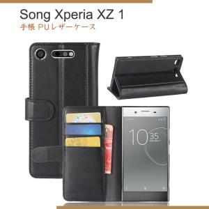 SONY Xperia XZ1 ケース 手帳型 レザー調 カバー シンプル おしゃれ エクスぺリアXZ1 手帳タイプ カバー おし  xz1-le03-w70908|it-donya