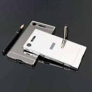 Xperia XZ1 アルミバンパー 背面パネル付き バックパネル付き おしゃれ かっこいい エクスペリアXZ1 メタル サイドバ  xz1-mm-w71013|it-donya
