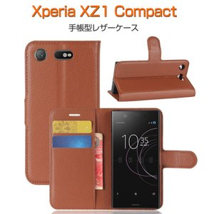 Xperia XZ1 Compact ケース 手帳型 レザー カバー カード収納 スタンド機能 スリム/薄型 シンプル おしゃれ   xz1c-lz04d-w70908|it-donya