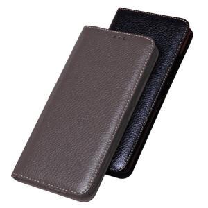 Xperia XZ2 ケース カバー 手帳型 レザー スタンド機能 上質なPUレザー シンプル エクスぺリアXZ2 手帳 SO-03K / SOV37 / softbank|it-donya
