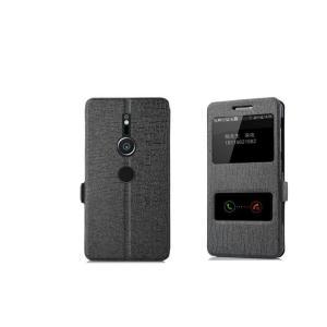 Xperia XZ2 ケース 手帳型 カバー レザー 窓付き スタンド機能 上質なPUレザー シンプル エクスぺリアXZ2 SO-03K / SOV37 / softbank|it-donya|05