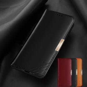 Xperia XZ2 Premium ケース カバー SO-04K 手帳型 レザー おしゃれ エクスペリアXZ2 プレミアム 手帳  xz2p-kd01-w80518|it-donya