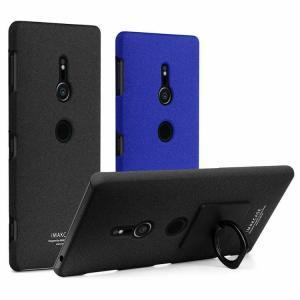 Xperia XZ3 ケース カバー リング 片手持ち リングブラケット付き スタンド スリム おしゃれ 指紋防止 スマートフォン/スマフォ/スマホケース/カバー