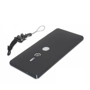 sony Xperia XZ3 ハードケース プラスチック製 シンプル スリム ストラップホール付き エクスぺリアXZ3 アンドロ  xz3-xb910-s80907 it-donya
