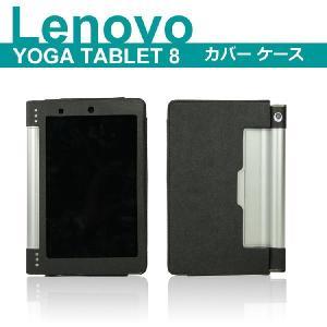 【Lenovo yoga tablet 8 2つ折 手帳ケース  】軽量/薄 ブックカバータイプ レノボ サイズの アンドロイド   yoga8-mg-w40408|it-donya